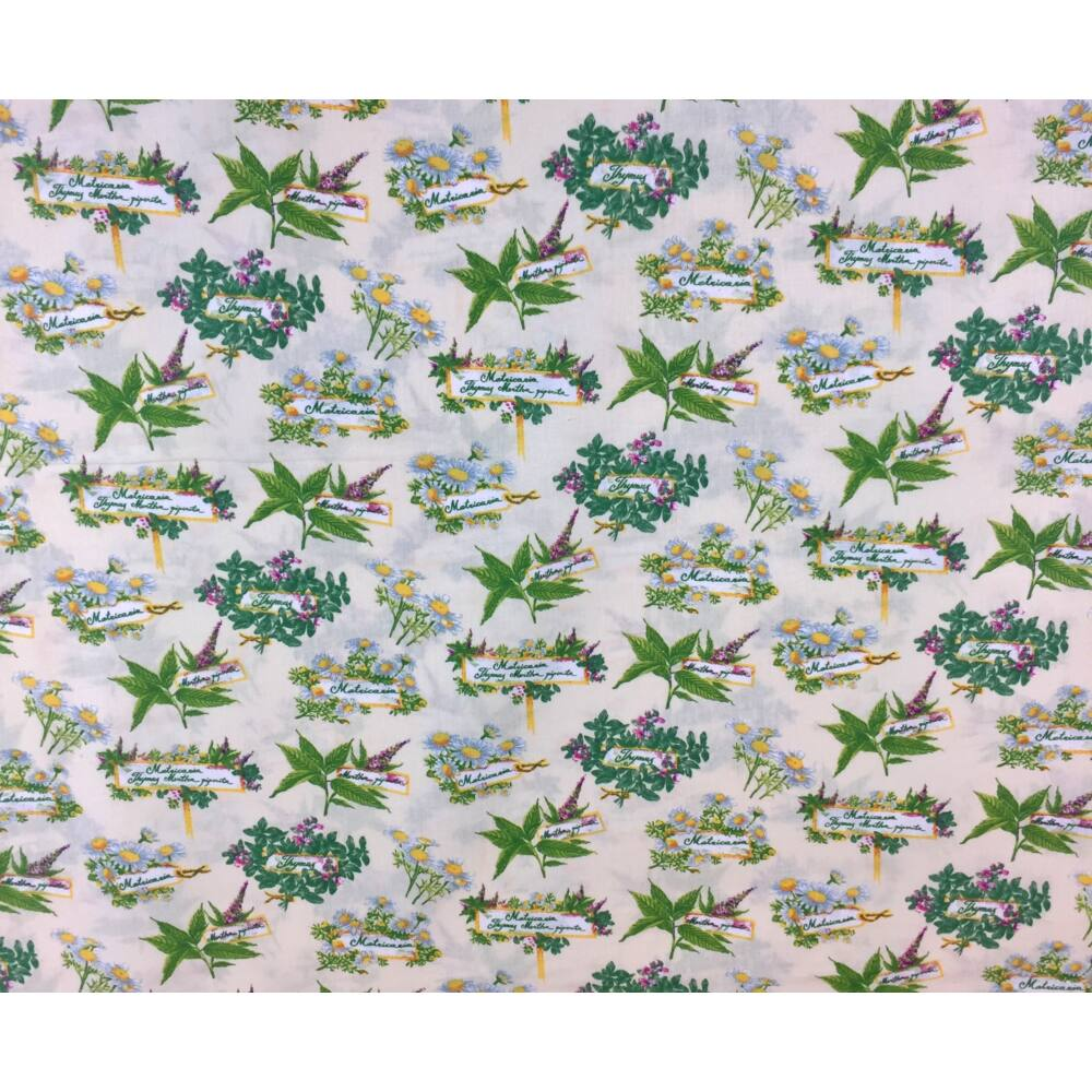 Pamut vászon - Fűszer mintás