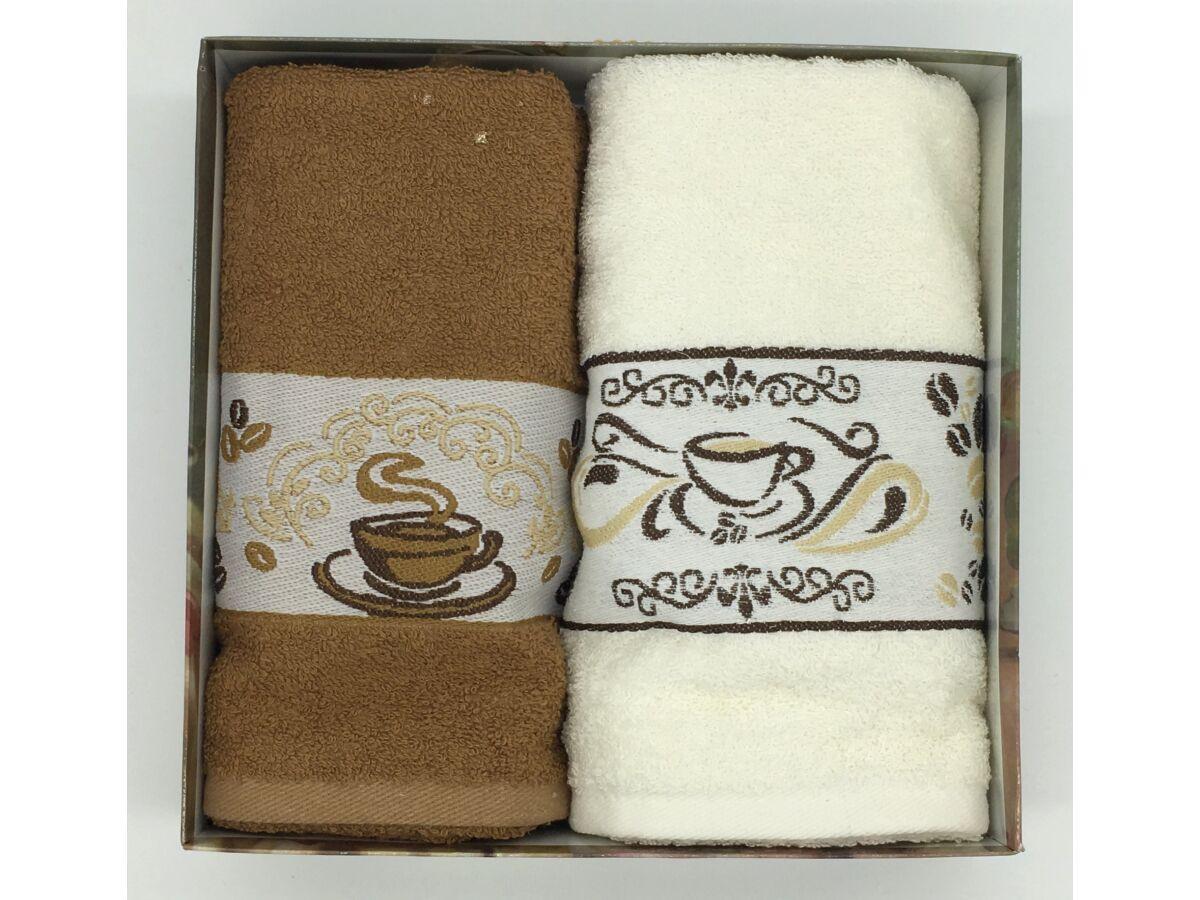Kéztörlő Kávés barna-fehér, 2 db-os kiszerelésben (50x70 cm)